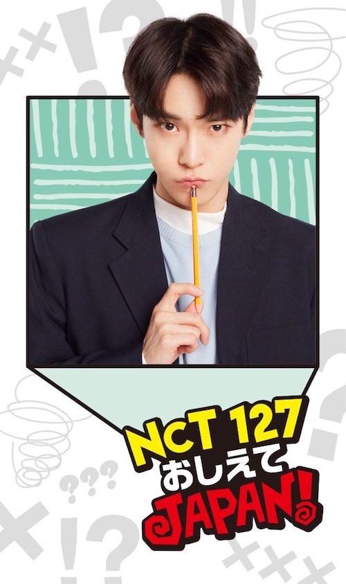 nct127 ドヨンの画像
