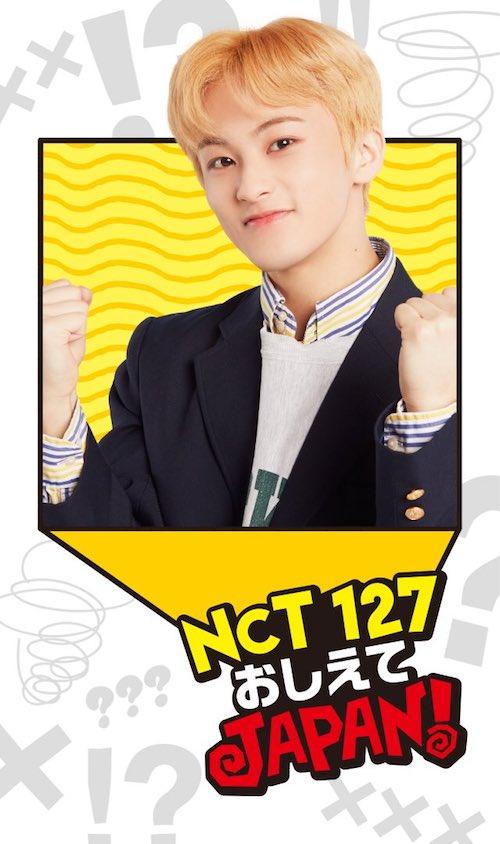 nct127  マークの画像