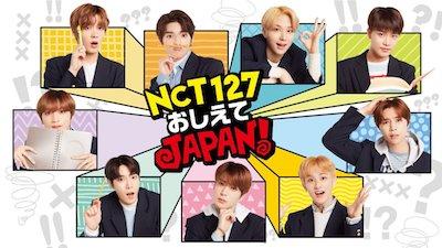nct127 おしえてJAPAN! dTV番組