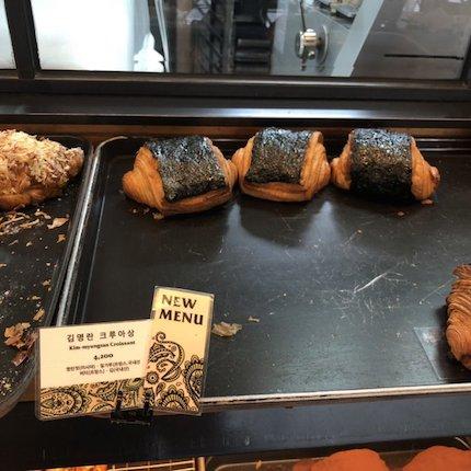 nct127 テヨンのパン画像