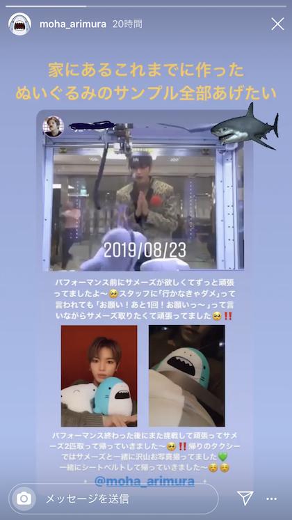 nct127 テヨン サメーズ 情報