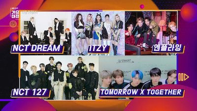 nct127 nctdream 出演情報