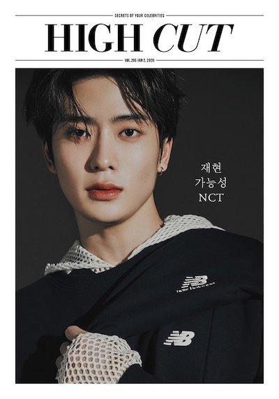 nct127 ジェヒョンの画像