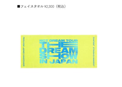 nctdream グッズ  フェイスタオル ¥2,300(税込)