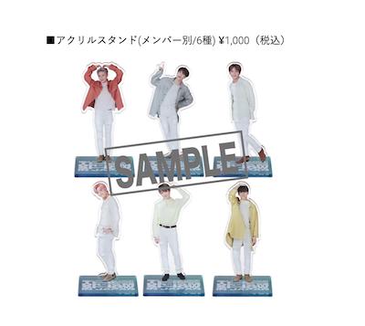 nctdream グッズ ■アクリルスタンド(メンバー別/6種) ¥1,000(税込)