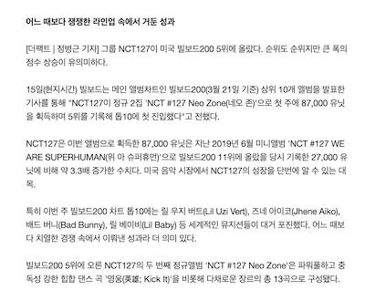 nct127 メンバー アルバム 情報