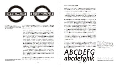f:id:uyushorin:20101012165333j:image