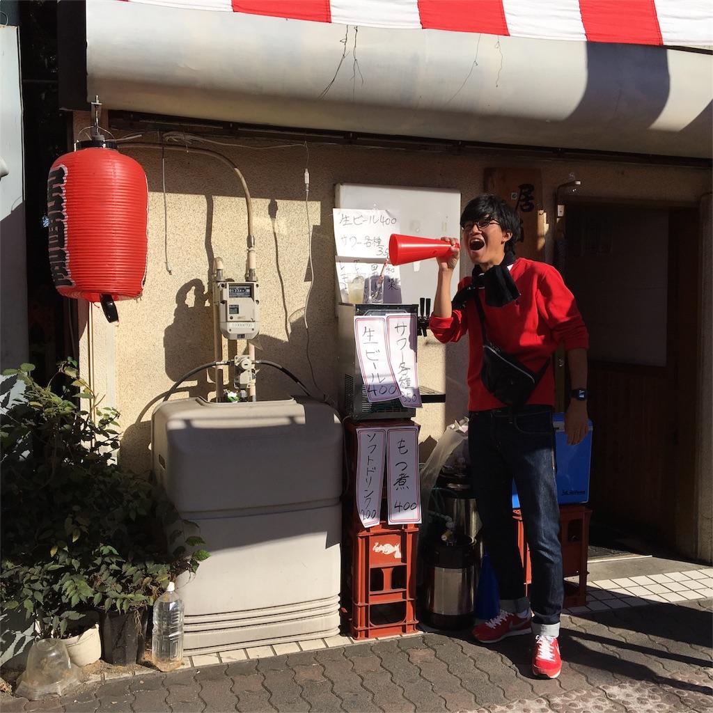 f:id:uzawamasashi:20161017105305j:image
