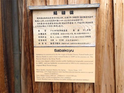 f:id:uzikihune2430:20210203004237j:image