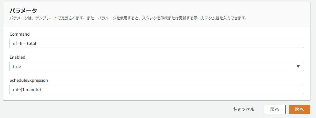 f:id:uzuki05:20200501174049p:plain