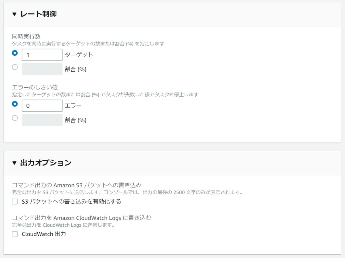 f:id:uzuki05:20200812224442p:plain