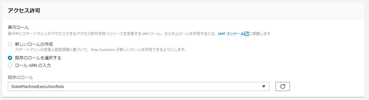 f:id:uzuki05:20200814001032p:plain