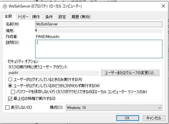 f:id:uzuki05:20210130021336p:plain
