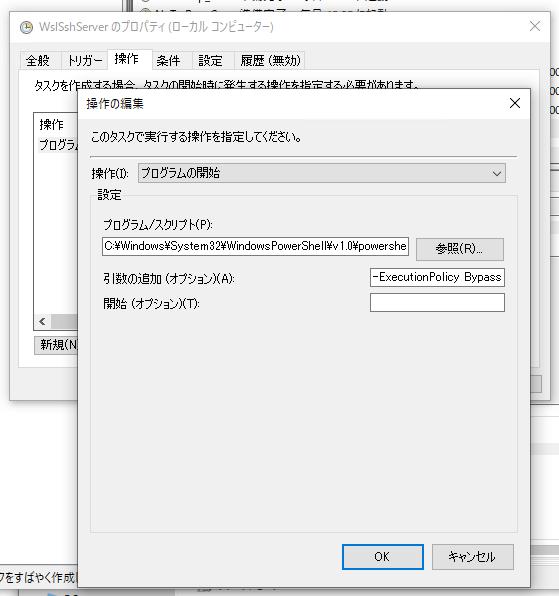 f:id:uzuki05:20210130021533p:plain