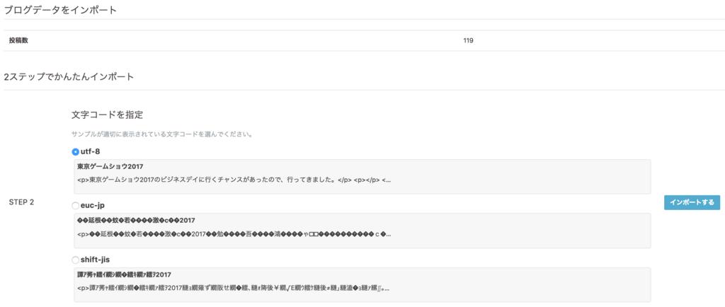 f:id:uzuki_aoba:20171116225651p:plain