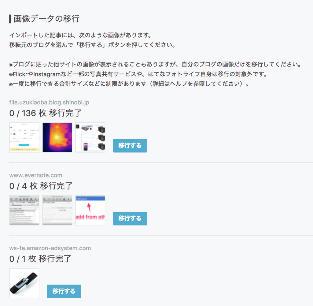 f:id:uzuki_aoba:20171116230036p:plain