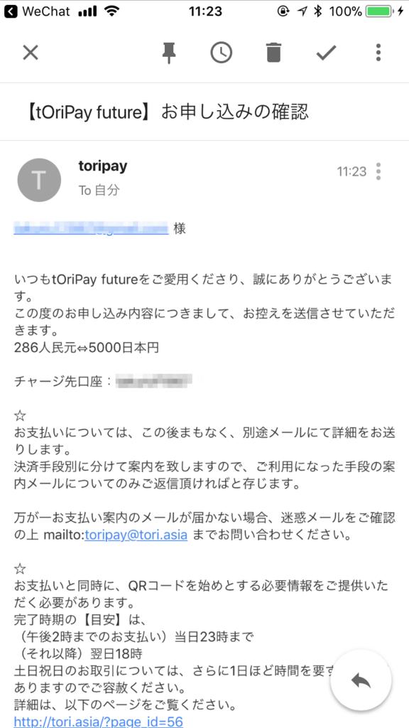 f:id:uzuki_aoba:20171130132038p:plain:w250