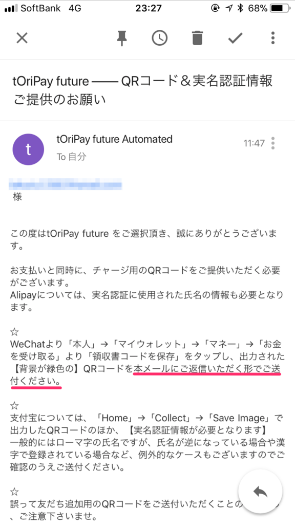 f:id:uzuki_aoba:20171201043503p:plain:w250