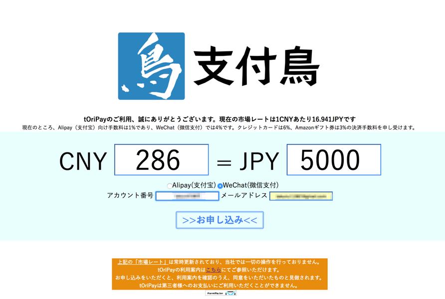 f:id:uzuki_aoba:20171201045550p:plain