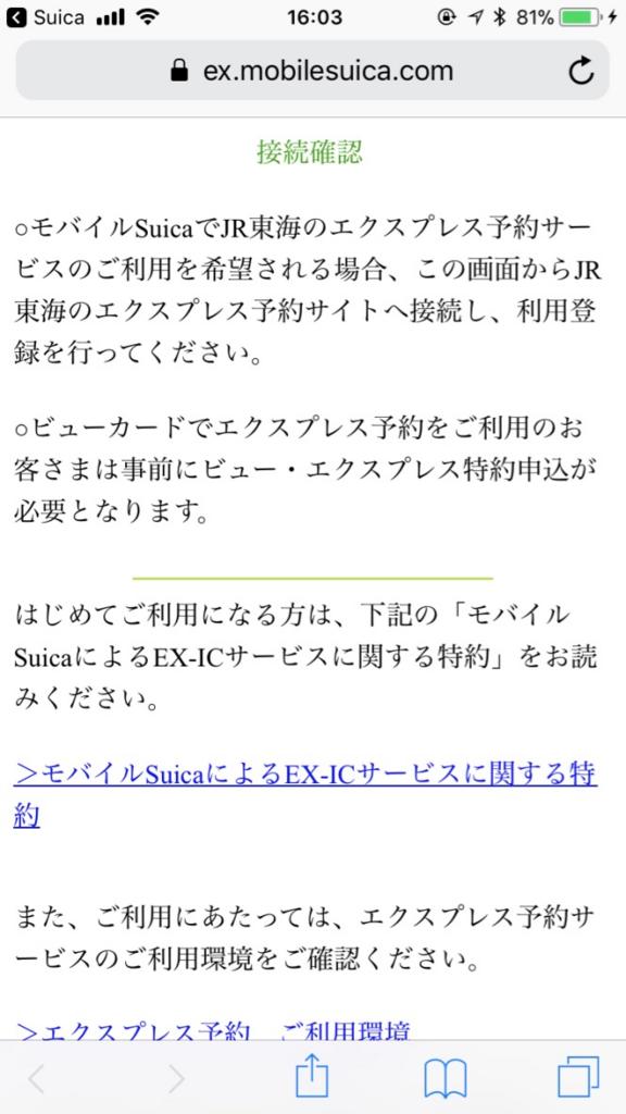 f:id:uzuki_aoba:20180121160452p:plain:w250