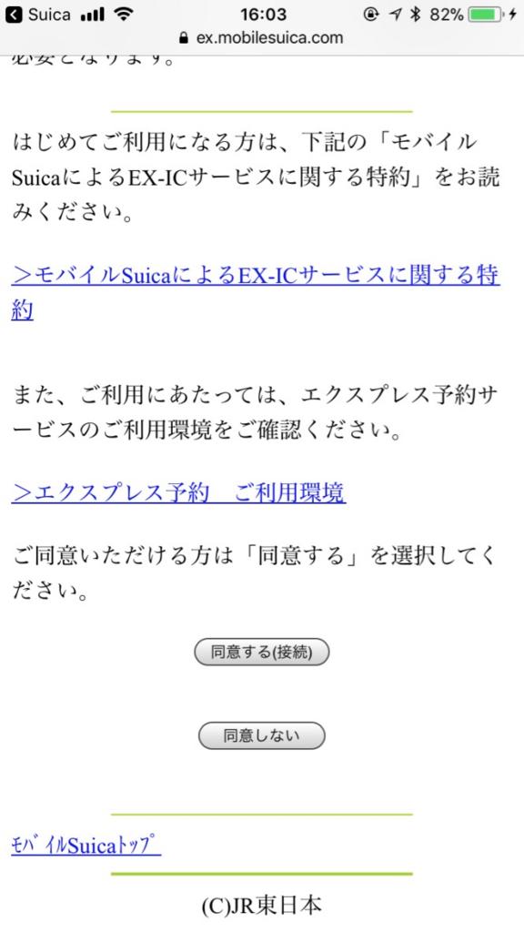 f:id:uzuki_aoba:20180121160459p:plain:w250