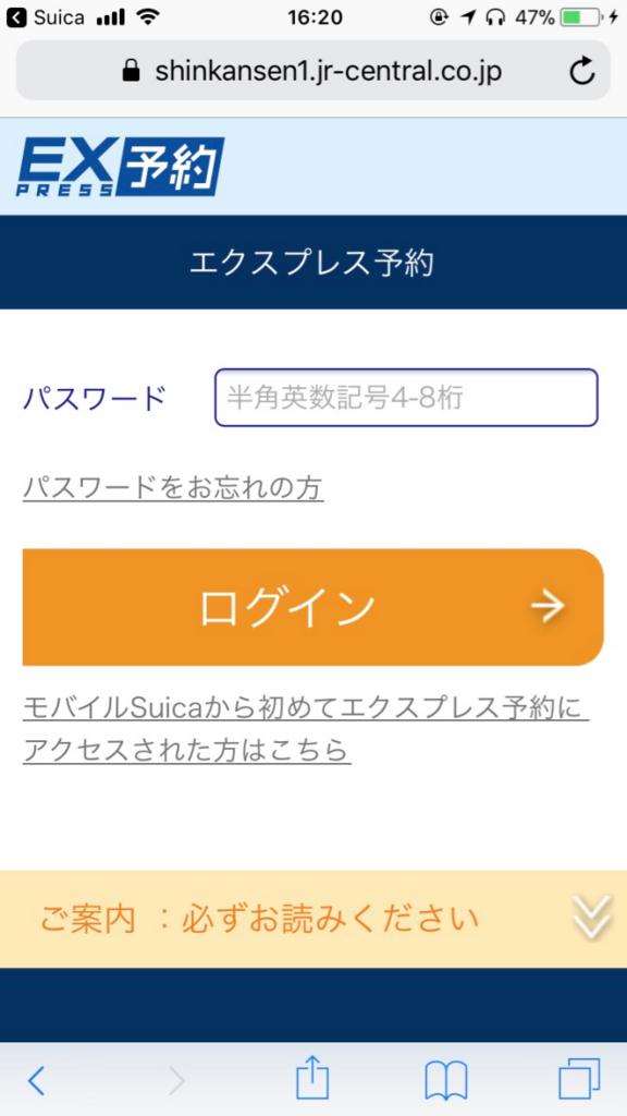 f:id:uzuki_aoba:20180121160554p:plain:w250