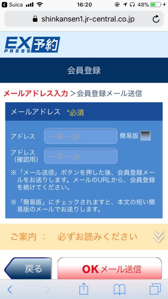 f:id:uzuki_aoba:20180121161512p:plain:w250