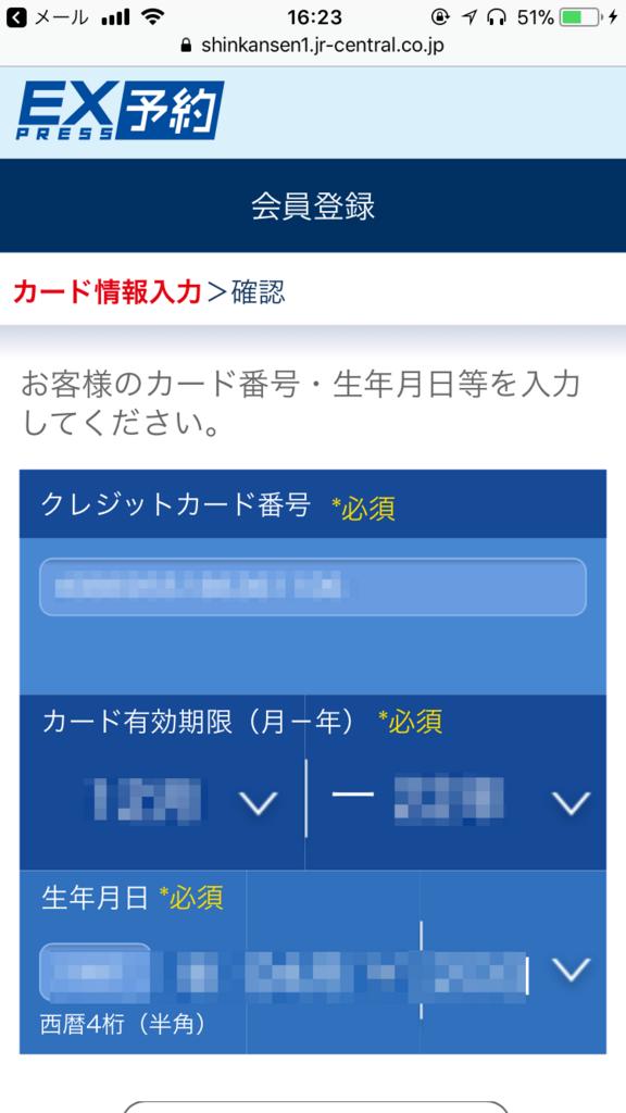 f:id:uzuki_aoba:20180121161552p:plain:w250