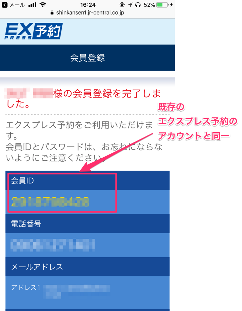 f:id:uzuki_aoba:20180121162233p:plain:w350