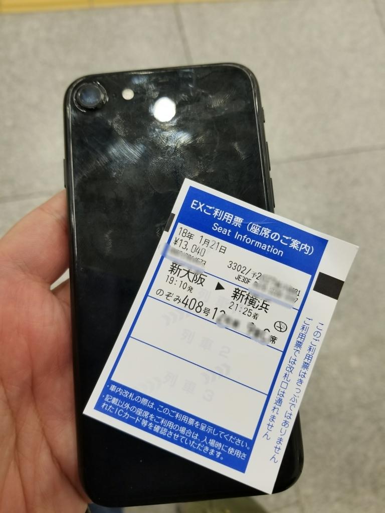 f:id:uzuki_aoba:20180121202354j:plain