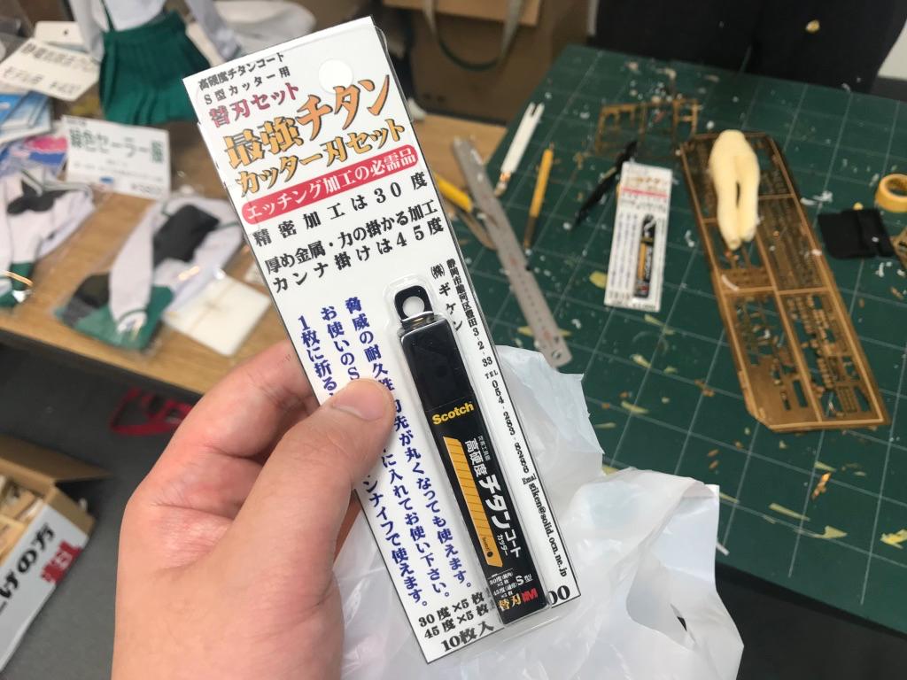 f:id:uzuki_aoba:20180513223114p:plain