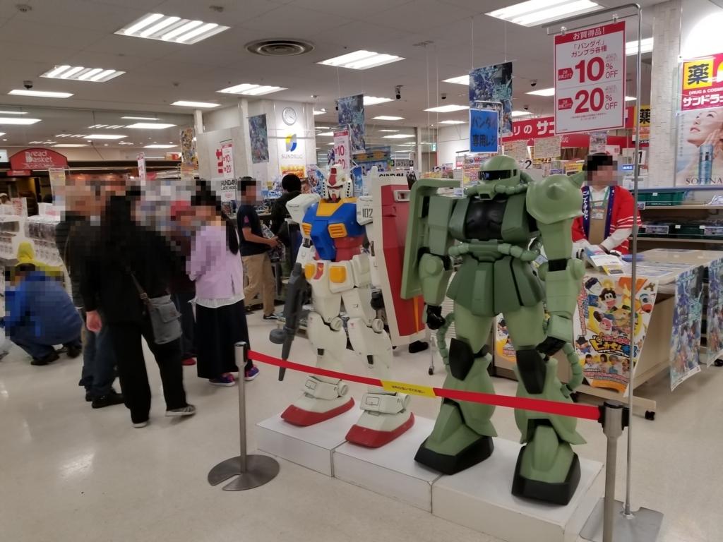 f:id:uzuki_aoba:20180521125217j:plain