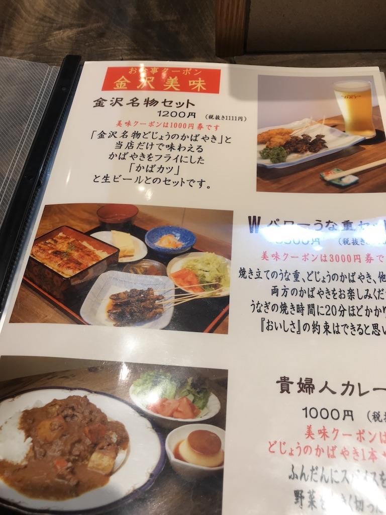 f:id:uzuki_aoba:20180810040138p:plain