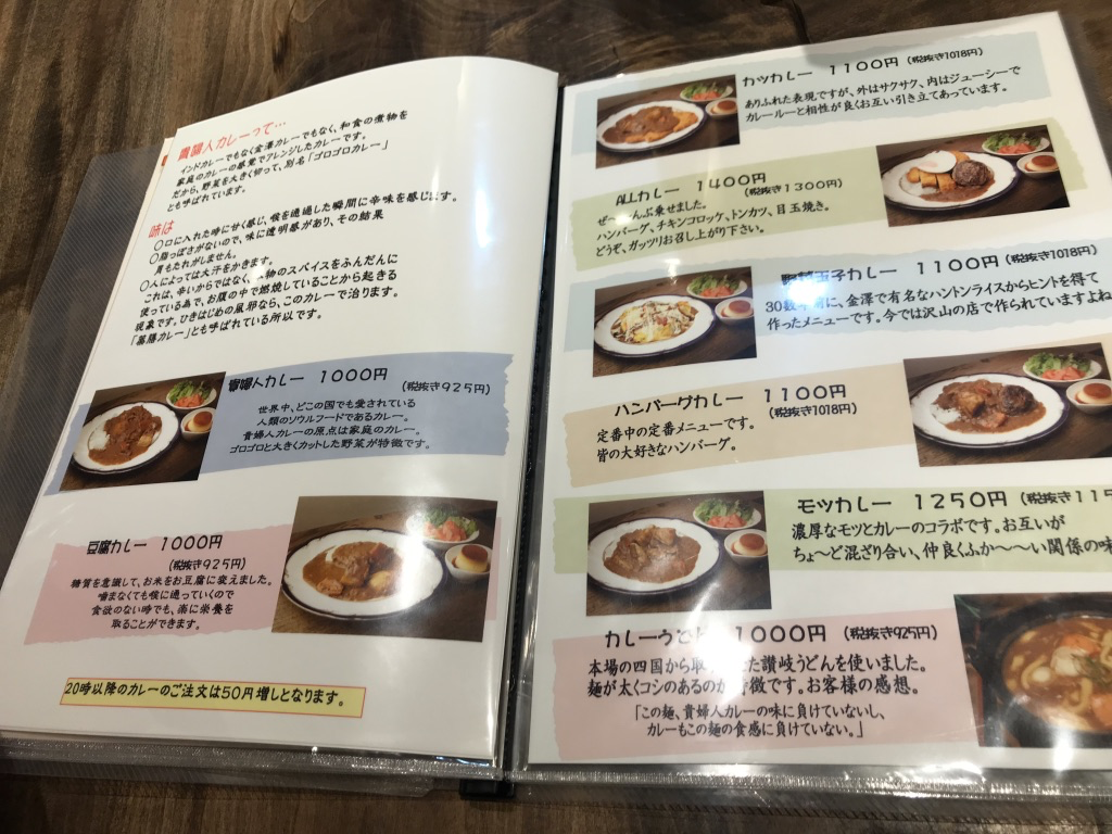 f:id:uzuki_aoba:20180810040146p:plain