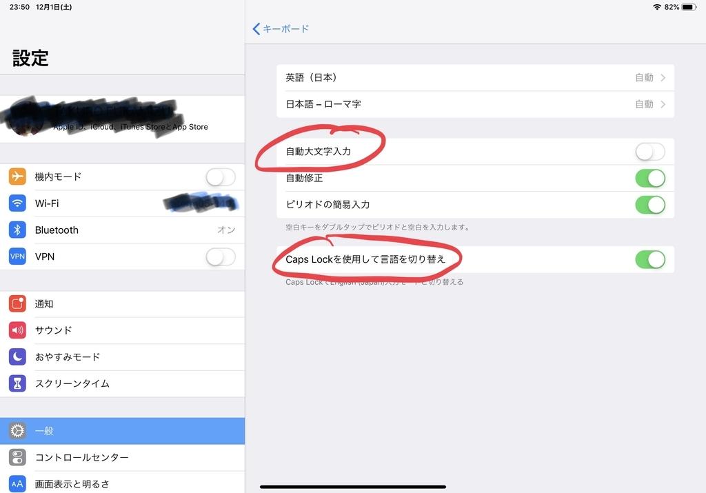 f:id:uzuki_aoba:20181201235329j:plain