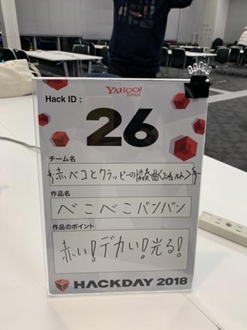 f:id:uzuki_aoba:20181218203616j:plain
