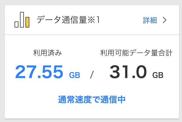 f:id:uzuki_aoba:20181219184254p:plain