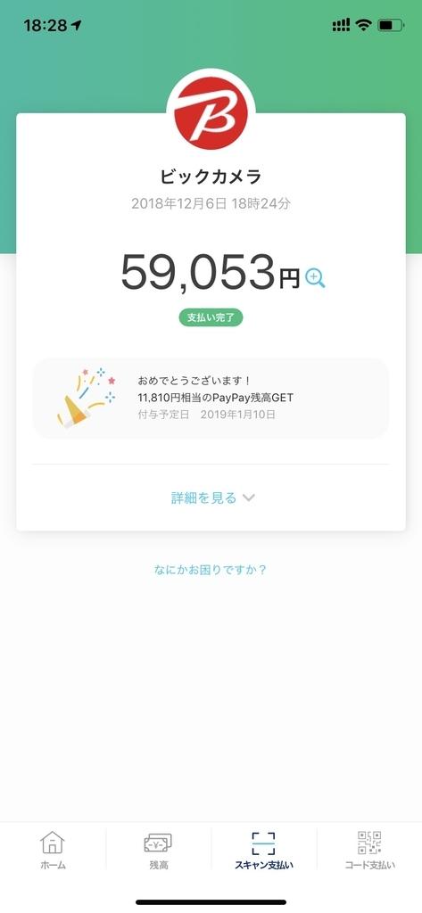 f:id:uzuki_aoba:20190101104130j:plain