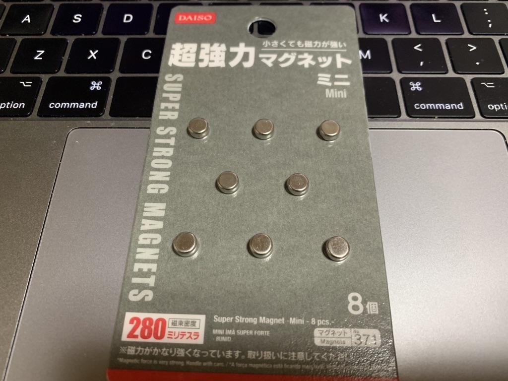 f:id:uzuki_aoba:20190224044425p:plain