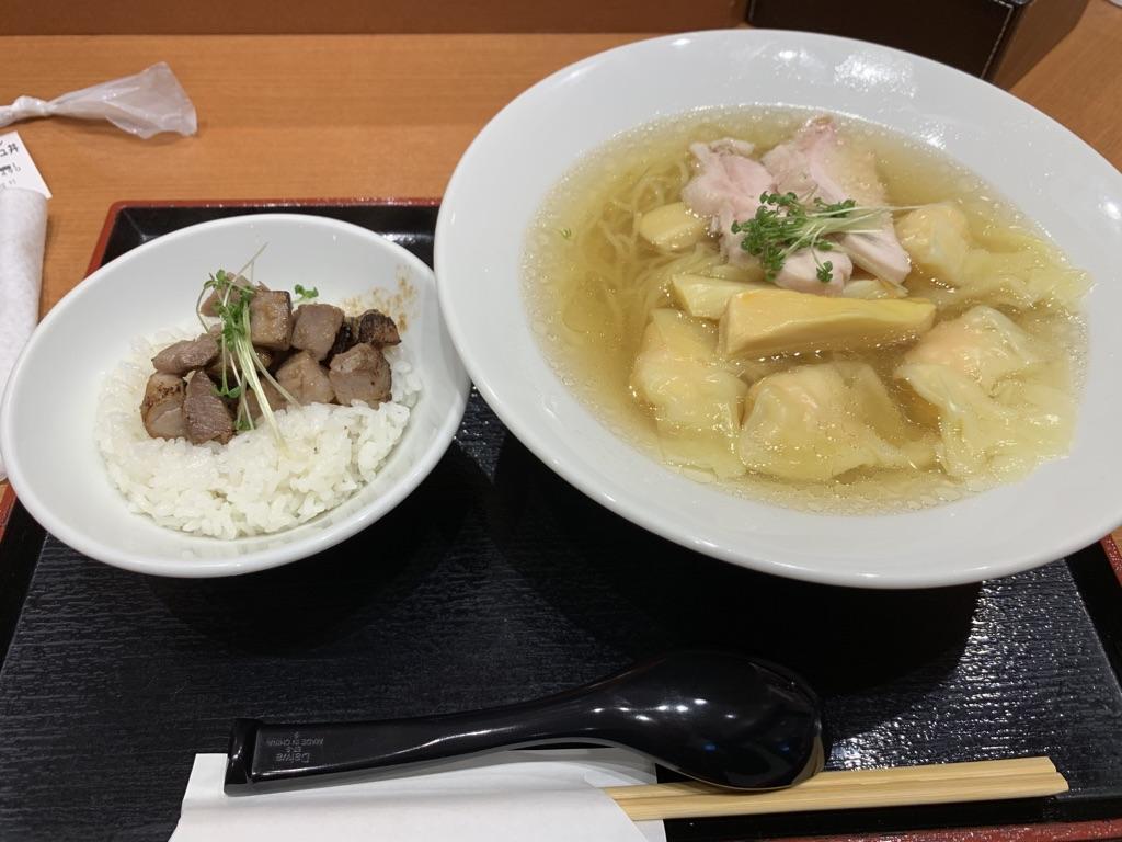 f:id:uzuki_aoba:20190504004618j:plain