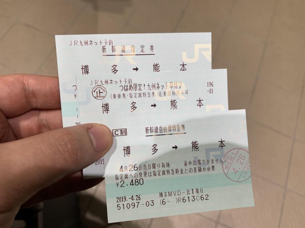 f:id:uzuki_aoba:20190504005513j:plain