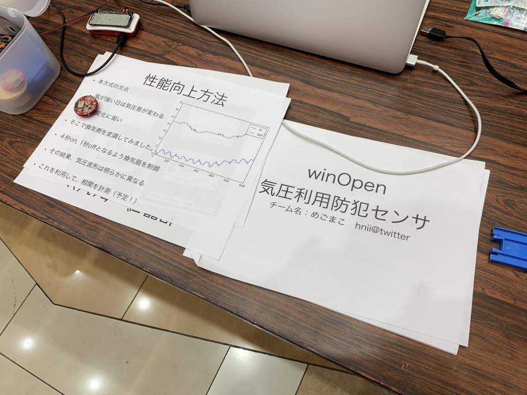 f:id:uzuki_aoba:20190504020445j:plain