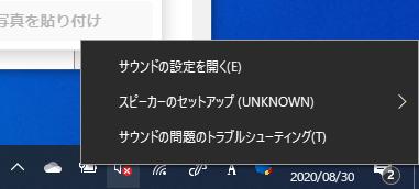 f:id:uzuki_aoba:20200830102412p:plain