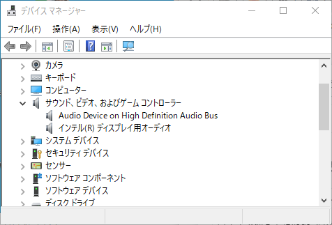 f:id:uzuki_aoba:20200830102822p:plain