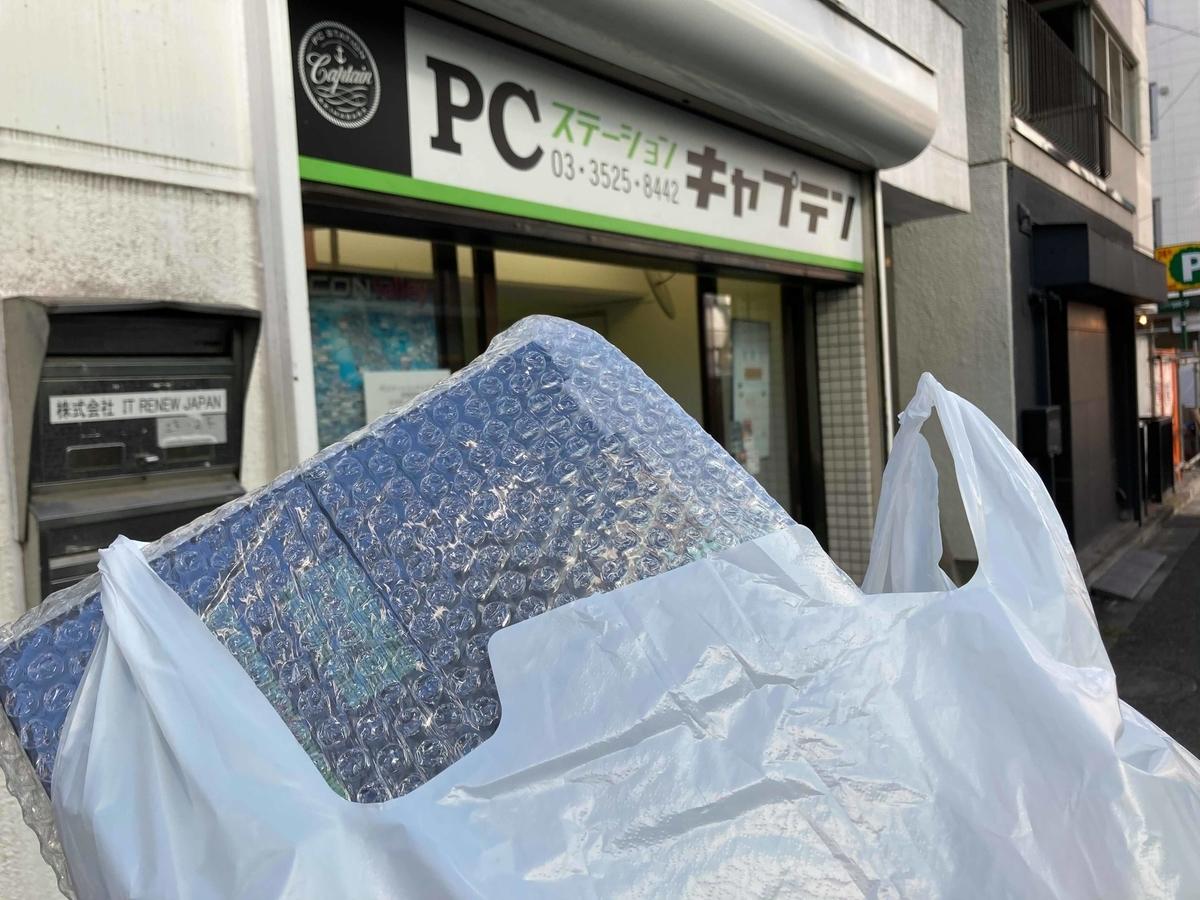 f:id:uzuki_aoba:20200830105310j:plain