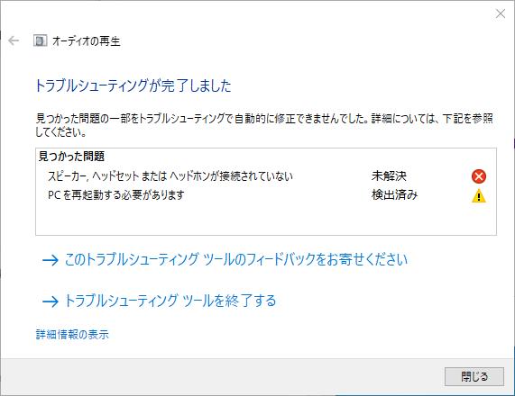 f:id:uzuki_aoba:20200830120629p:plain