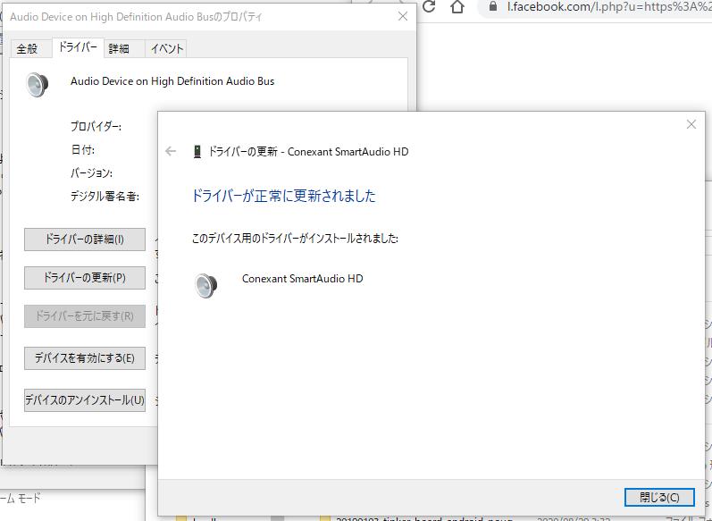 f:id:uzuki_aoba:20200830131350p:plain