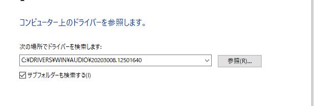 f:id:uzuki_aoba:20200830131518p:plain