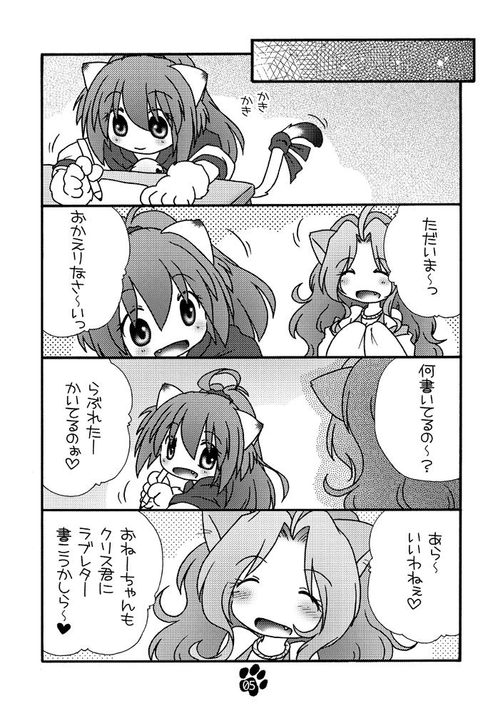 f:id:uzuki_k:20180808183045p:plain