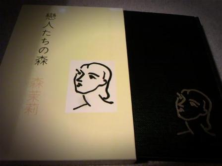 f:id:uzumaki-guruguru:20141128161027j:plain